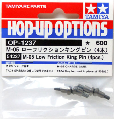 Tamiya (#54237) - M05 Low Friction King Pins