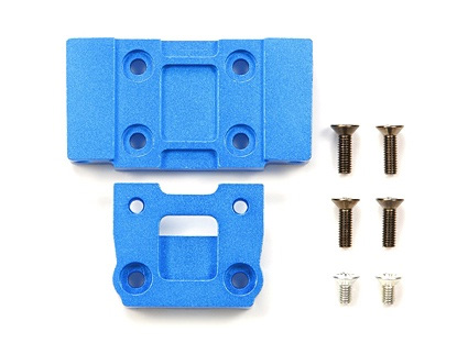 Tamiya (#54542) - Tamiya M05 Aluminium Rear Suspension Mount (1 degree)
