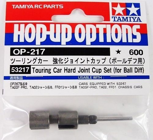 Tamiya (#53217) - Touring Car Hard Joint Cup Set (for ball diff)